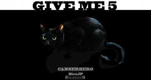 Buenas Noches [Give Me 5]