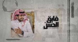 Alloush Bin Qadaan