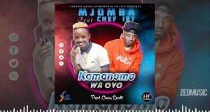 Kamanomo Waoyo