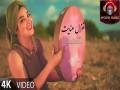 Angor Shamali - Top 100 Songs