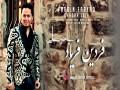 CHADARE JALI DEC   - Top 100 Songs