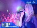 Yarak Nadan - Top 100 Songs