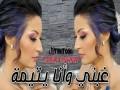 Chafni Ytima