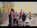 Haka Ho
