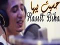 Hassit Biha