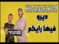 Khalinahalkom