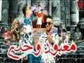 Maghboun Wahdi - Top 100 Songs