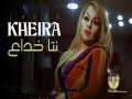 Nta Khadaa