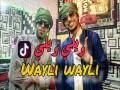 Wayli Wayli