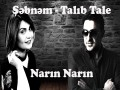 Narin Narin