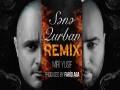 Sənə Qurban (Dark Remix)