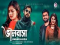 Bhalobasha - Top 100 Songs