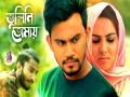 Bhulini Tomay - Top 100 Songs