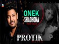 Onek Shadhona