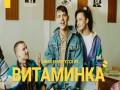 Vitaminka - Top 100 Songs