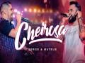 Cheirosa - Top 100 Songs