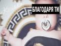 BLAGODARQ TI - Top 100 Songs