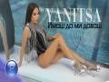 Imash Da Mi Davash - Top 100 Songs