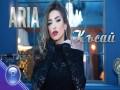 Kasay - Top 100 Songs