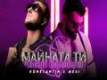 MAYNATA TI SV. VALENTIN - Top 100 Songs