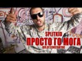 PROSTO GO MOGA - World Song