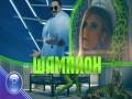 Shampion - Top 100 Songs