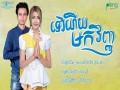 Tov Hoy Mok Vinh