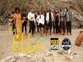 Por Ella - Top 100 Songs
