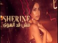 Mesh Ad El Hawa