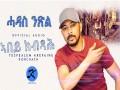 Abey Kibxah - Top 100 Songs