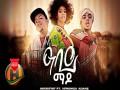 Abay Mado - Top 100 Songs