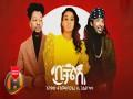 Bichalesh - Top 100 Songs