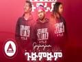Gujimjim - Top 100 Songs