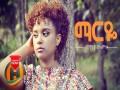 Marye - Top 100 Songs