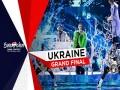 Shum (Ukraine  , Final, 2021)