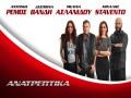 Anatreptika
