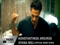 Athina Mou - Top 100 Songs