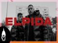 Elpida - Top 100 Songs
