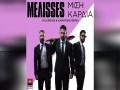 Misi Kardia (Pilarinos & Karypidis Remix)