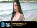 Na Trelainesai - Top 100 Songs