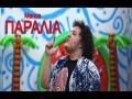 Paralia - Top 100 Songs