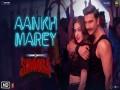 Aankh Marey - Top 100 Songs