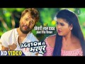 Action Se Bharpur - Top 100 Songs