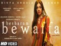 Besharam Bewaffa - Top 100 Songs
