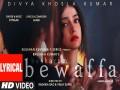 Besharam Bewaffa