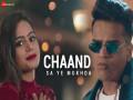 Chaand Sa Ye Mukhda