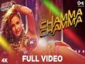 Chamma Chamma - Top 100 Songs
