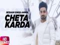 Chete Karda (Remix)