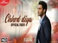 Chhod Diya