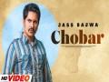 CHOBBAR  - World Song
